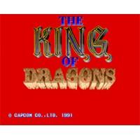 King Of Dragon - CPS1