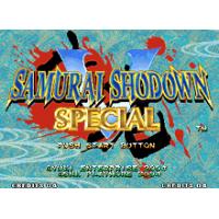 Samurai Shodown 5 Spécial