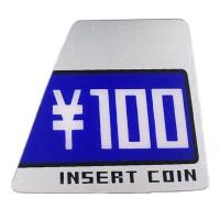 Sticker New Net City 100 Yens
