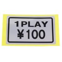 100 Yens Sticker - Seimitsu