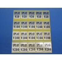 Coins Sticker - Genuine Sanwa