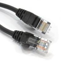 Network Ethernet RJ45 Cable Lead - 100 cm