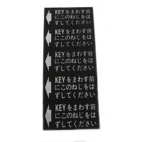 Sega Sticker Keys x 5