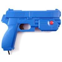 Aimtrak Light Gun