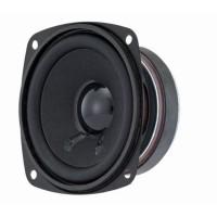 8cm 8Ohms 30W speaker