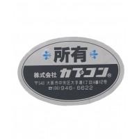Capcom Mini Cute Information Sticker