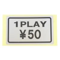 50 Yens Sticker - Seimitsu